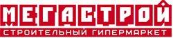Гипермаркет «Мегастрой» Брянск