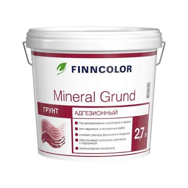 Mineral Grund RPA Тиккурила
