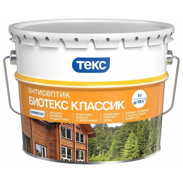 БИОТЕКС Классик универсал ТЕКС