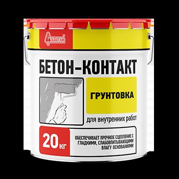 Бетон контакт купить брянск строительные растворы бетон