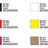 Цвет может отличаться от оригинального из-за возможностей цветопередачи монитора